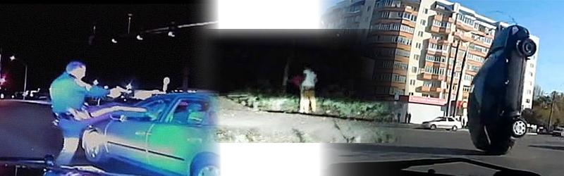 Dziwne ujęcia z kamer samochodowych