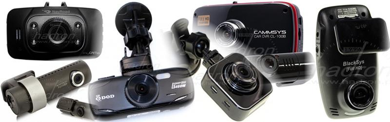 Kamery samochodowe DVR w sklepie motoryzacyjnym HADRON - Warszawa (Bielany)