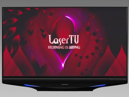 Mitsubishi laser TV 400