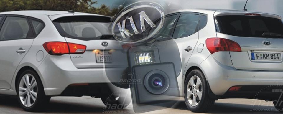 Systemy parkowania - kamera cofania Kia Venga i Forte